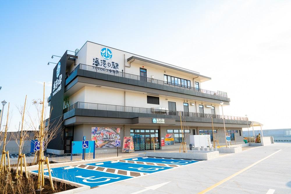 小田原 漁港 の 駅 食べ 放題