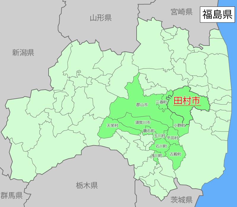 民間から譲渡で念願の市立病院、 福島県田村市|新・公民連携最前線 ...