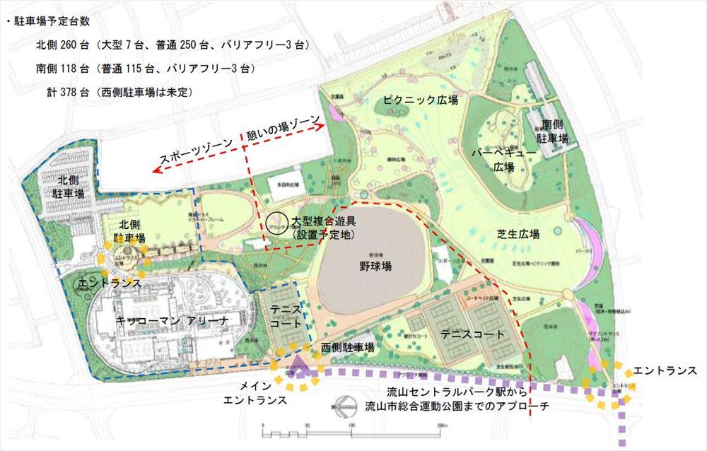 総合運動公園にPark-PFIで新たな収益施設、流山市がサウンディング|新 ...