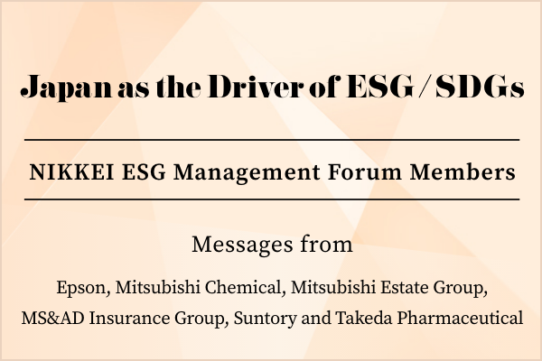 Japan as the Driver of ESG / SDGs - NIKKEI ESG Management Forum Members