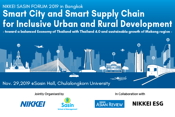 NIKKEI SASIN FORUM 2019 in Bangkok