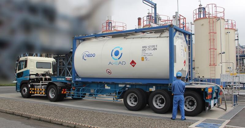 MCHが水素の長距離輸送に一番乗り、サプライチェーンを実証 - 水素 - メガソーラービジネス : 日経BP